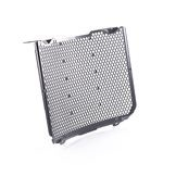 Aluminium radiateurbeschermer
